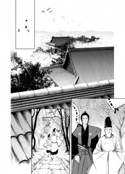 Tantou and Kaiken sample pages