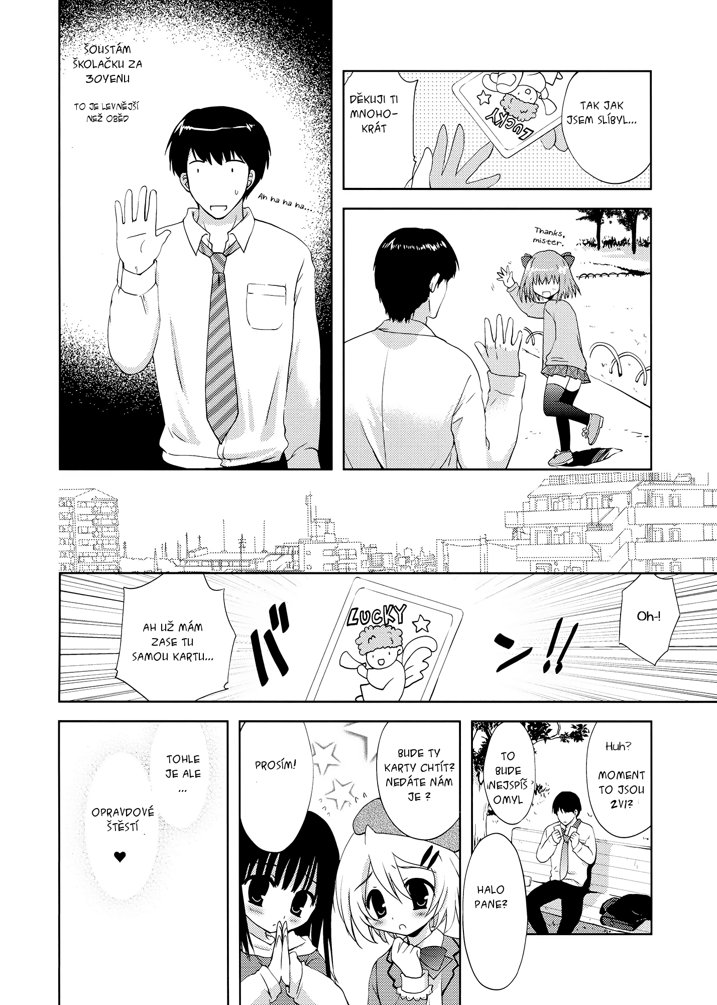 Doki The Story Of How I Did It With An Elementary Schooler For Only 30 Yen Original Page 08