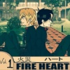 Fire Heart: The Beginning